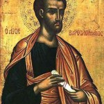 20070623155541_apostolul bartolomeu