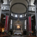 Интерьер церкви Сан Салвадор